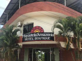 Hotel Maya de la Amazonia